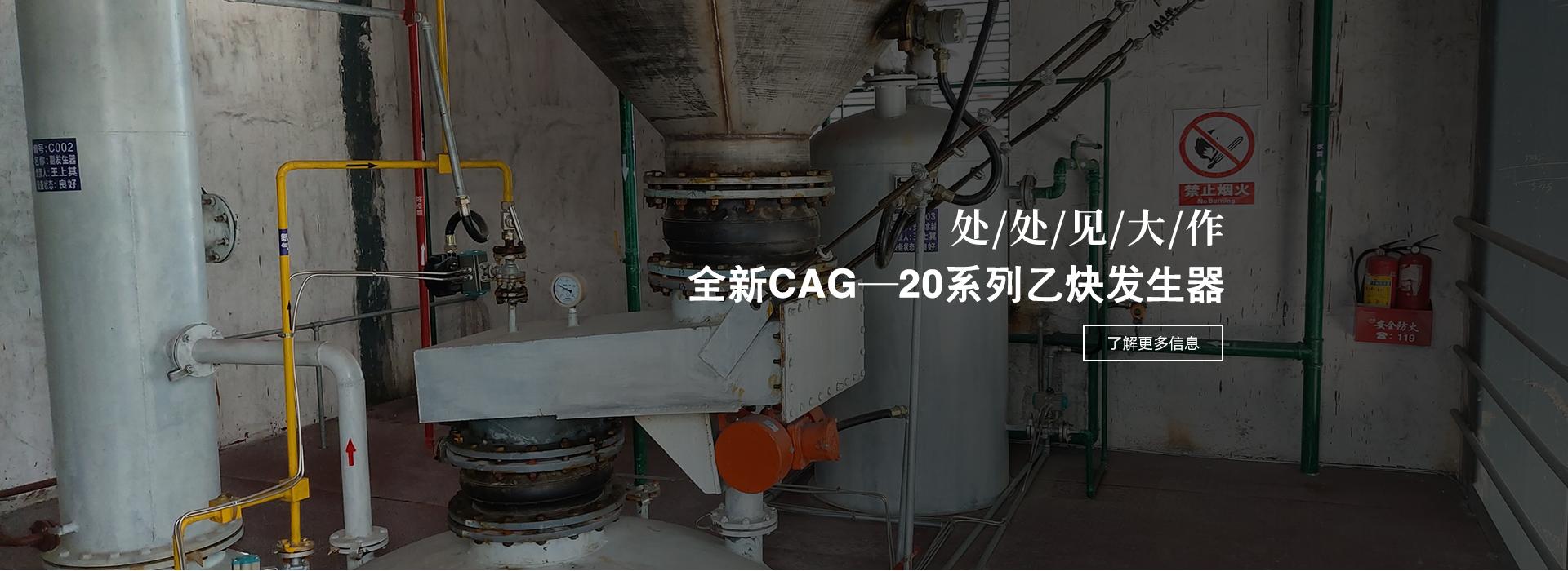产品子栏目banner