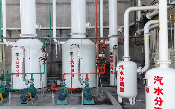 乙炔净化系统
