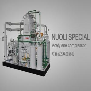 AC-21乙炔压缩机